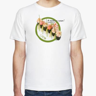 Футболка суши