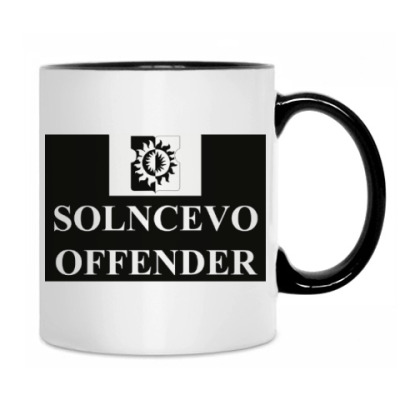 Solncevo Offender