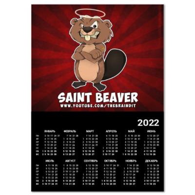 "Календарь Календарь A3 2016 ""St. Beaver"""