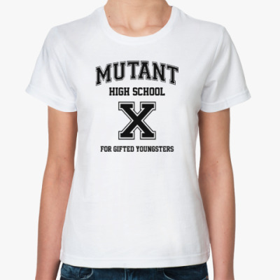 X-Men High School