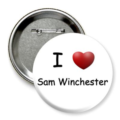 Значок 75мм I Love Sam