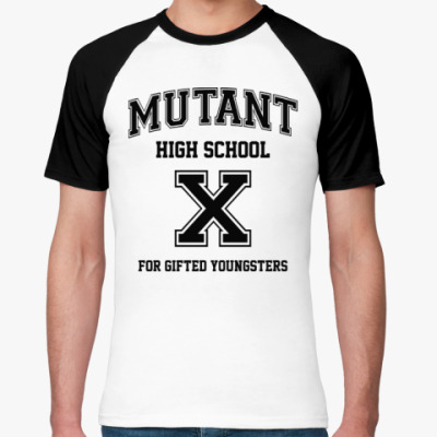 Футболка реглан X-Men High School
