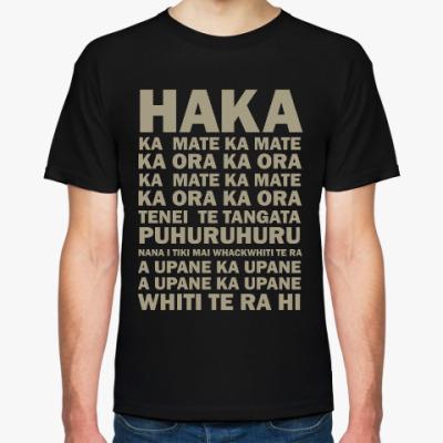 Футболка New Zealand - All Blacks - Haka