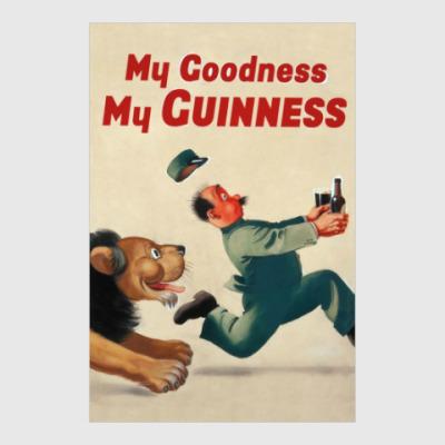 Постер Боже мой, мой Гиннес!