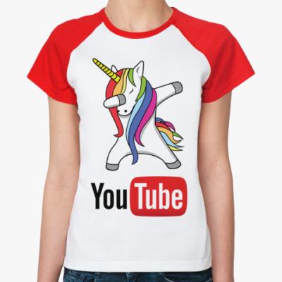 Женская футболка реглан Youtube Dab Unicorn