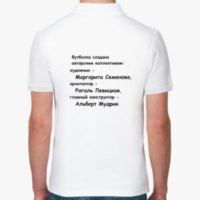 Рубашка поло Титры