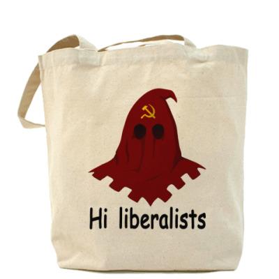Сумка Привет, либералы