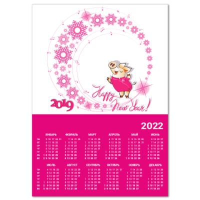 Календарь 2019 год с забавной свинкой