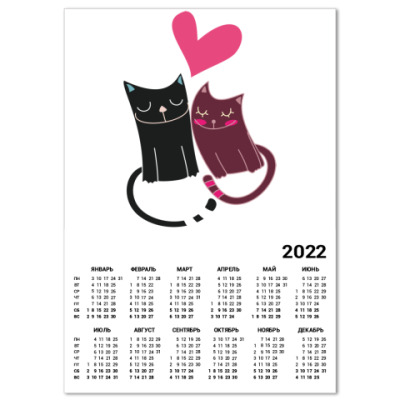 Календарь Милые котики