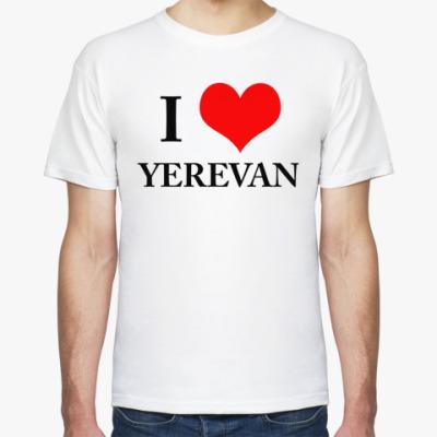 Футболка Я люблю Ереван