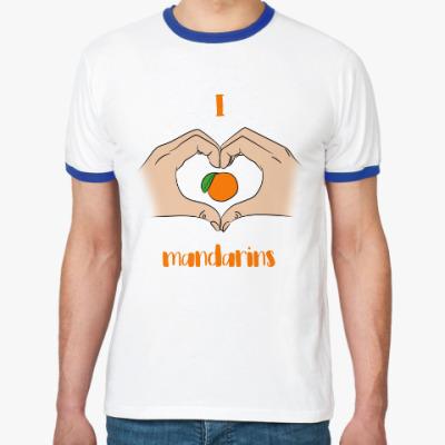 Футболка Ringer-T Я люблю мандарины