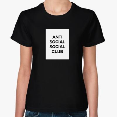 Женская футболка Антисоциальный социальный клуб