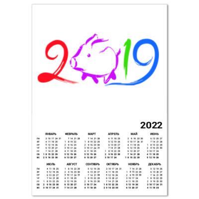 Календарь Символ нового года