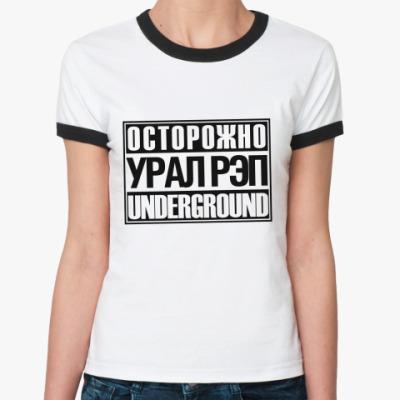 Женская футболка Ringer-T Урал рэп