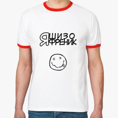 Футболка Ringer-T Я шизофреник / я тоже