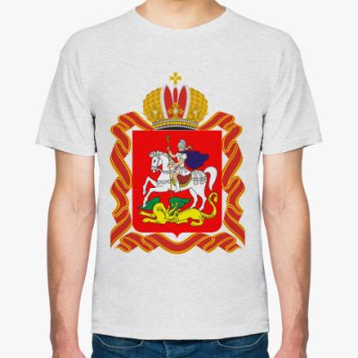 Футболка Герб Московской области