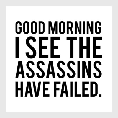 Постер Good morning Доброе утро
