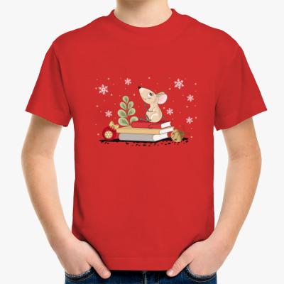 Детская футболка Новогодняя мышка с книгами