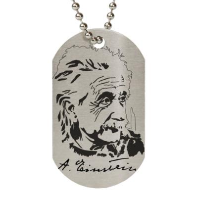 Жетон dog-tag Albert Einstein