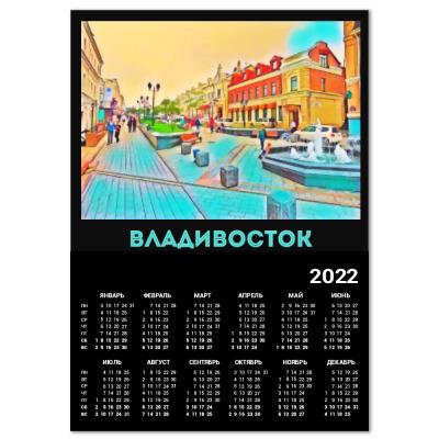 Календарь Владивосток