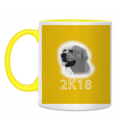 Кружка Год собаки