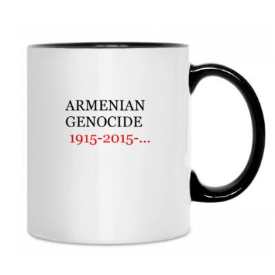 ARMENIA - GENOCID