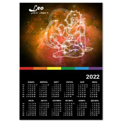 Календарь для льва