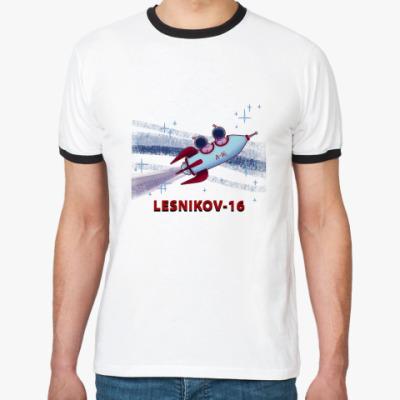 Футболка Ringer-T  'Lesnikov-16'