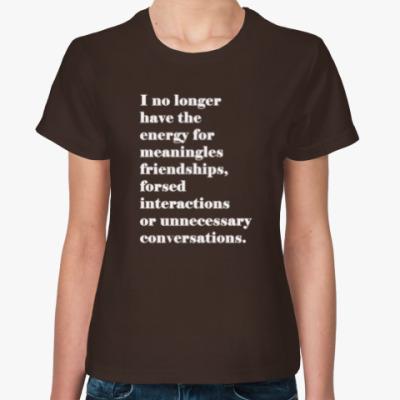 Женская футболка I NO LONGER HAVE THE ENERGY FOR