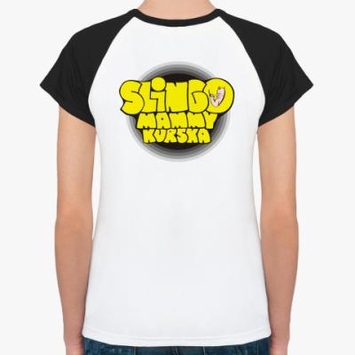 Женская футболка реглан 'SlingoMammyKurska'