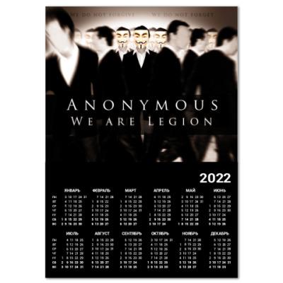 Календарь  анонимус
