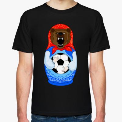 Футболка Футболист Медведь Матрёшка