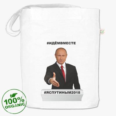 Сумка Путин В.В.