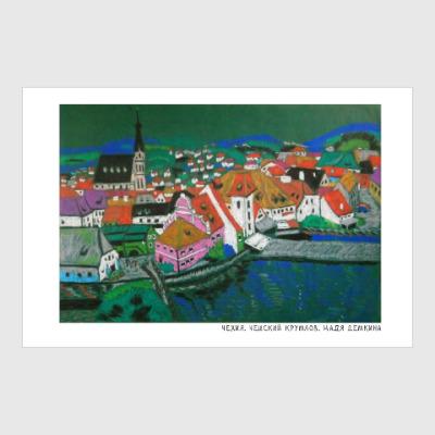 Постер Чехия. Город Чешский Крумлов