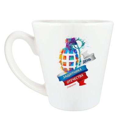 Чашка Латте День защитника Отечества