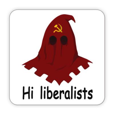 Костер (подставка под кружку) Привет, либералы