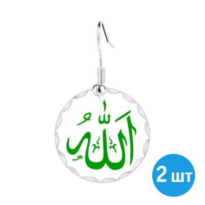 Серьги Аллах