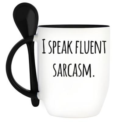 Кружка с ложкой I speak fluent sarcasm
