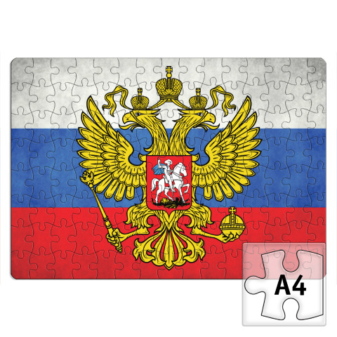 Татарский флаг фото