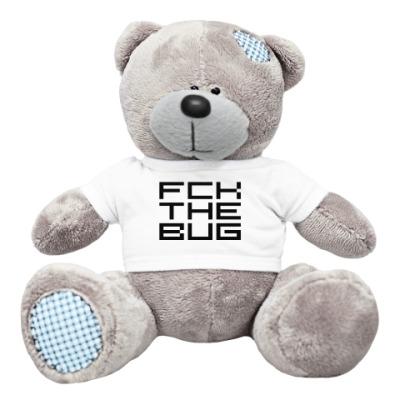 Плюшевый мишка Тедди 'FCK THE BUG'