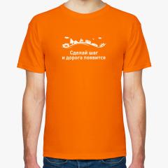 Мужская футболка Fruit of the