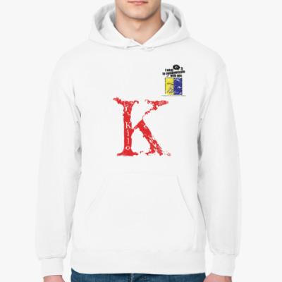 Толстовка худи Сигнальный флаг «K» (Kilo / Кило)