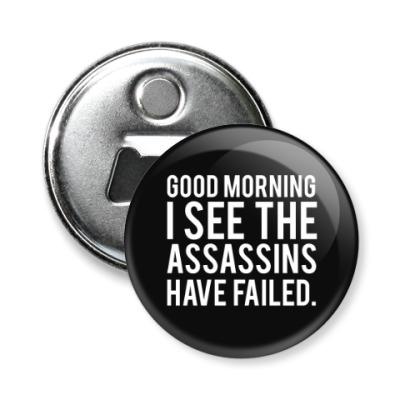 Магнит-открывашка Good morning Доброе утро