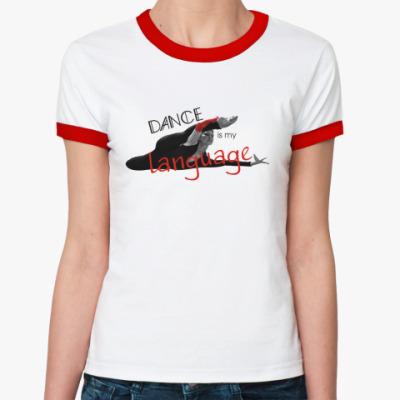 Женская футболка Ringer-T  Dance is my language