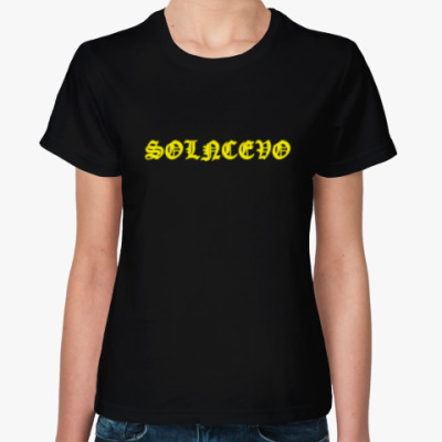 Женская футболка Солнцево