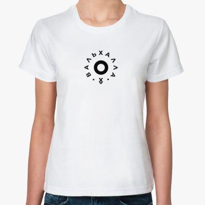 Классическая футболка Женская футболка «Вальхалла»