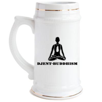 Пивная кружка djent-buddhism