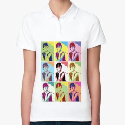 Женская рубашка поло Одри Хепбер