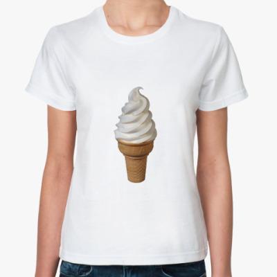 Классическая футболка  Мороженое