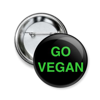 Значок 50мм go vegan